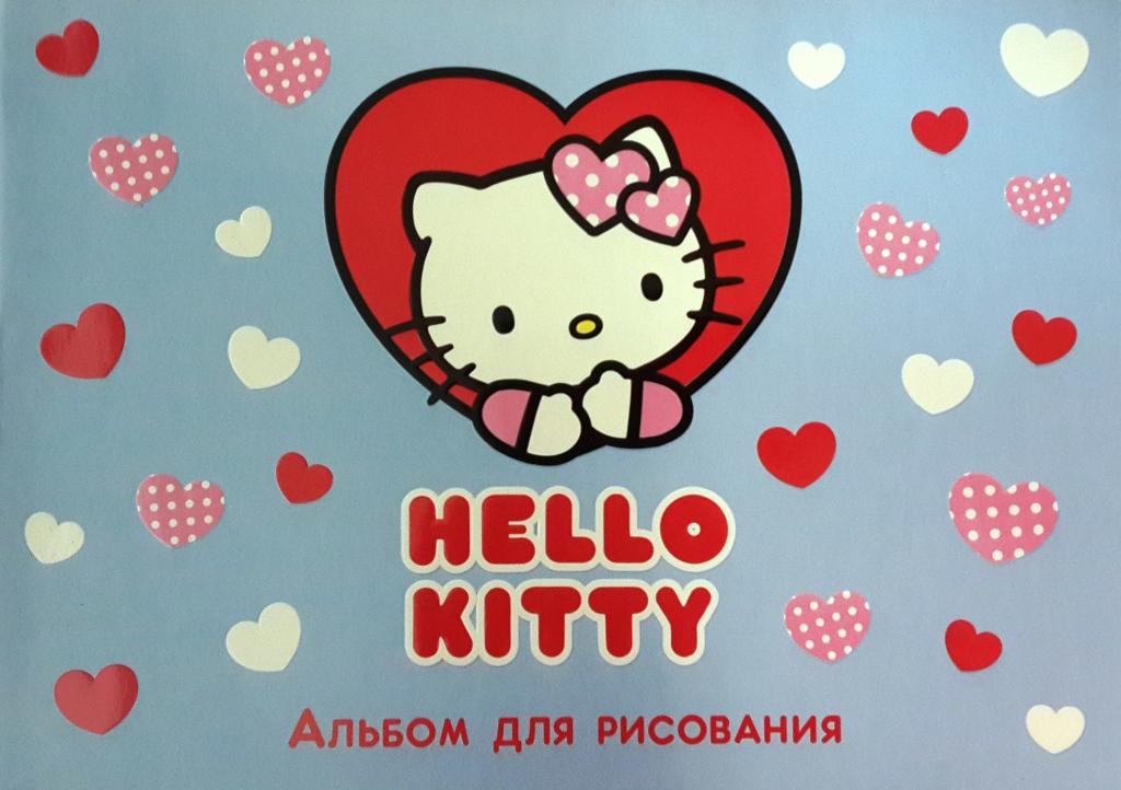 альбом для рисования 40л.    Hello kitty -55р