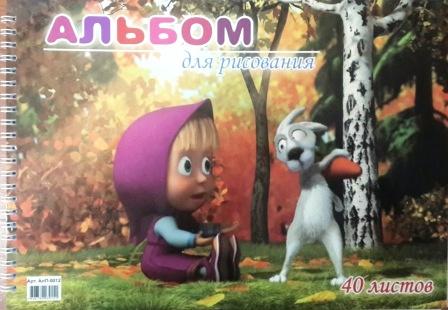 альбом для рисования на пружине 40л. Маша и Медведь-60р